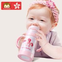 优优马骝宝宝吸管杯儿童保温杯 学饮杯婴儿防漏防呛喝水杯带手柄