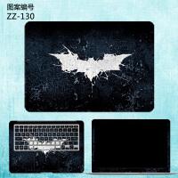 神舟战神笔记本贴纸15.6寸GX10 CP7 S1/PRO/PLUS全套电脑外壳保护膜17寸个性定制