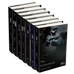 黑暗塔系列(全八册)(套装赠送《穿过锁孔的风》)