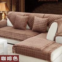 冬季加厚真皮防滑法莱绒布艺沙发垫毛绒坐垫巾套定做
