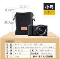 佳能尼康索尼单反微单相机包摄影收纳包镜头袋防尘便携内胆包