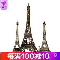 文博官方正品巴黎埃菲尔铁塔摆件模型创意现代简约酒柜装饰品生日礼物小工艺品品质保证同款