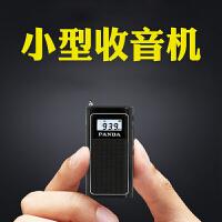 熊猫/PANDA 6200充电插卡收音机老人迷你袖珍便携式半导体播放器黑色