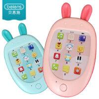贝恩施0-1-3岁2儿童仿真音乐手机充电宝宝早教故事电话玩具婴幼儿