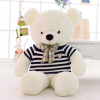 泰迪熊公仔抱抱熊布娃娃可爱大号抱枕熊猫毛绒玩具礼物女孩