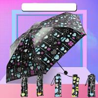 天堂伞迷你口袋伞太阳伞女防晒防紫外线遮阳伞五折雨伞折叠晴雨伞
