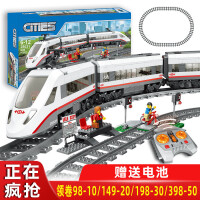 新品乐高积木城市高铁客运蒸汽绿皮电动遥控轨道火车系列拼装玩具