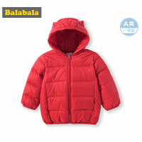 巴拉巴拉童装儿童羽绒服轻薄短款婴儿保暖外套秋冬新款男童女