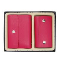 莫尔克 MERKEL 韩版时尚简约男女通用牛皮卡包钥匙包两件套 MKQ0011