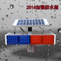 安全警示灯太阳能爆闪灯交通信号灯LED双面频闪灯道路闪光灯