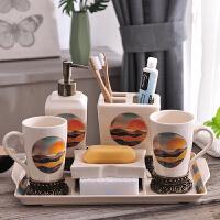 欧式陶瓷五件套创意卫生间洗漱用品套装家用浴室漱口杯套件带托盘