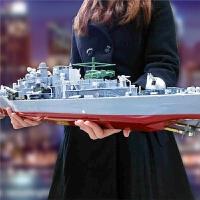 军舰航空母舰模型 高速军事战舰快艇 男儿童电动玩具船充电遥控船