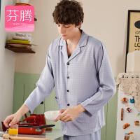 芬腾 睡衣男士18年秋季薄款千鸟格长袖开衫简约大方休闲家居服套装男