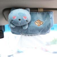 遮阳板吸顶式创意可爱多功能汽车抽纸盒纸巾套