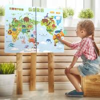 宝宝幼儿童启蒙早教语发音有声挂图认知识字卡玩具0-3岁拼音墙贴