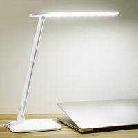 儿童护眼台灯防无辐射大小学生无频闪无蓝光LED阅读灯 净目(充电)款 遥控飞碟夜灯USB