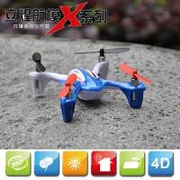 遥控飞机耐摔迷你四轴飞行器直升机模型无人机电动玩具儿童a259