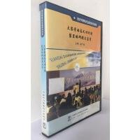 现代电网安全新技术:大容量动态无功补偿装置的研制及应用1VCD 电力学习教育视频