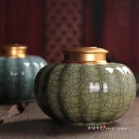 龙泉青瓷茶具茶叶罐陶瓷密封南瓜茶罐真空密封金属盖茶叶罐大号罐