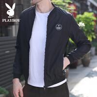Playboy/花花公子  夹克男2017秋新品复古休闲立领棒球领潮流外衣男 KLQ-J775