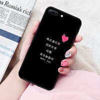 金立s10手机壳Gionee保护套glonee硅胶gi0nee软壳JinLi清新gn9010可爱s1