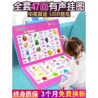 儿童有声读物小孩点读发声书幼儿益智挂图笔学习机宝宝早教机玩具