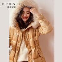 【限时秒杀价:519】迪赛尼斯冬季新款羽绒服女士中长款收腰大毛领外套女