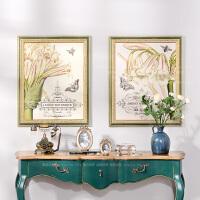 奇居良品 画芯装饰画挂画客厅餐厅墙画壁画美式田园百合记忆