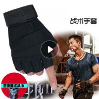 战术手套半指特种兵训练军迷户外装备用品黑鹰格斗作战半截手套男 黑色+手套 S