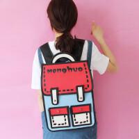 脸蛋日韩版中学生帆布双肩包少女立体可爱书包学院风二次元漫画包