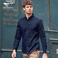 七匹狼长袖衬衫2018新款100%棉纯色商务休闲男士长袖衬衣男装