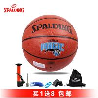 斯伯丁篮球NBA队徽球PU皮室内室外水泥地用球 斯伯丁74-099魔术队徽篮球