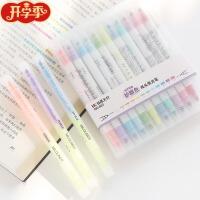 糖果色双头荧光笔套装学生用小清新重点记号笔一套荧光标记笔文具