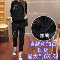 2018新款2018韩版新款秋冬装宽松休闲运动套装女卫衣两件套显瘦大码跑步服 黑色 薄款