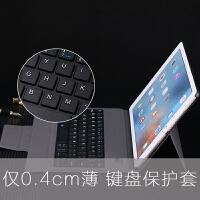 苹果2018新款ipad蓝牙键盘pro9.7英寸保护套网红pro10.5平板电脑防摔
