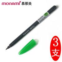 韩国monami/慕娜美04031T77 新概念水性纤维笔/彩色中性笔笔芯 荧光绿色/3支装 可换替芯勾线笔签字勾绘图