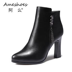 阿么2017新款欧美粗跟高跟短靴尖头切尔西侧拉链短靴