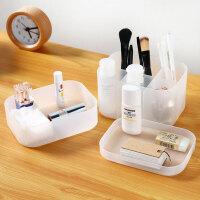 日本爱尚佳品 办公文具收纳盒桌面浴室厨房收纳盒塑料S1004