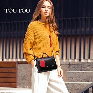 toutou2017新款韩版女包撞色简约百搭小方包手提包单肩斜挎小包包
