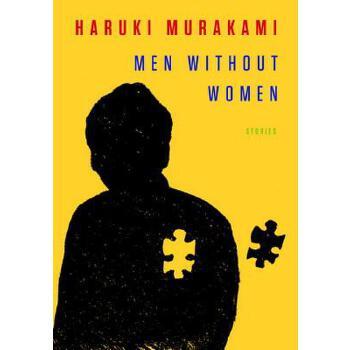 Men Without Women: Stories 村上春树:没有女人的男人们 英文原版 精装