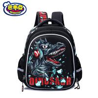 小学生书包1-3年级一男生护脊双肩包超轻便儿童恐龙休闲背包