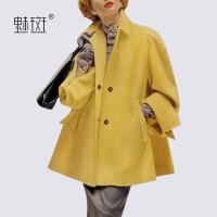 【新年狂欢到手价:323】魅斑大码宽松羊毛呢外套女2019秋冬新款欧美长袖黄色呢子大衣