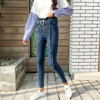 秋装新款女20韩版学生修身显瘦高腰花苞九分小脚牛仔铅笔裤 深蓝色