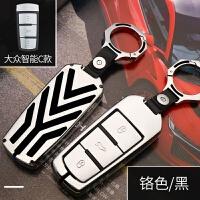 一汽大众CC钥匙包老款迈腾B7钥匙套2017款新迈腾B8金属车钥匙壳扣