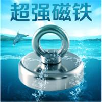 磁铁强力磁铁高强度吸铁石圆形带孔吸盘挂钩大号强磁王