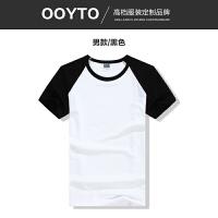 定制T恤纯棉毕业班服定做文化广告衫订做短袖服装印字学生衣服装