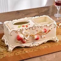欧式奢华陶瓷纸巾盒客厅茶几摆件手机遥控器收纳多功能抽纸盒草莓