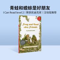 英文绘本 原版进口Frog and Toad Are Friends 青蛙和蟾蜍是好朋友 [4-8岁]