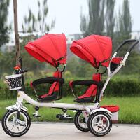 夏天双胞胎儿童三轮车婴儿手推车宝宝脚踏车可坐双人婴儿推车