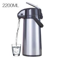 按压家用开水瓶暖壶居家水壶压式热水瓶保温壶